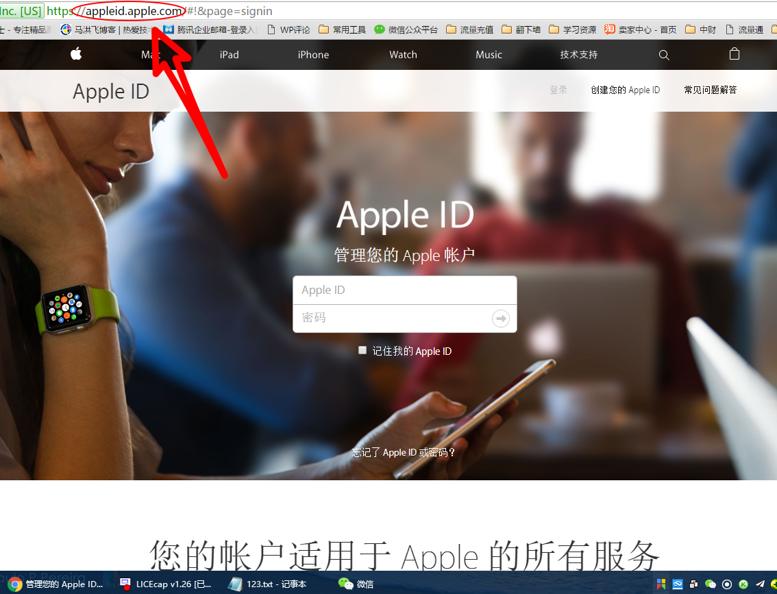 手把手教你注册美国地区AppleID(最新版苹果官网)