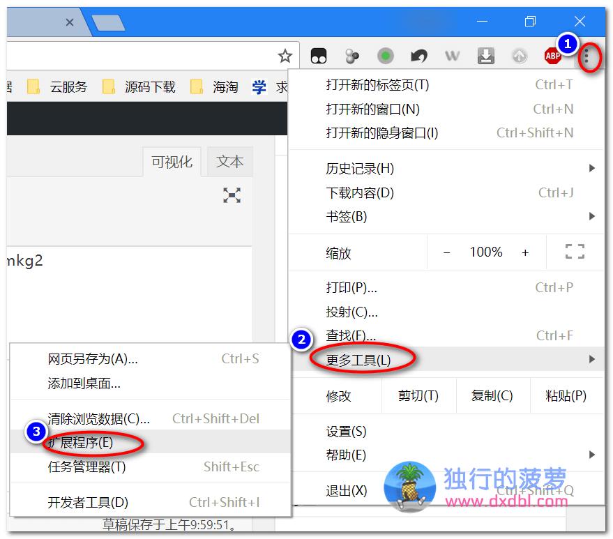 dxdbl-2017-12-13_100510