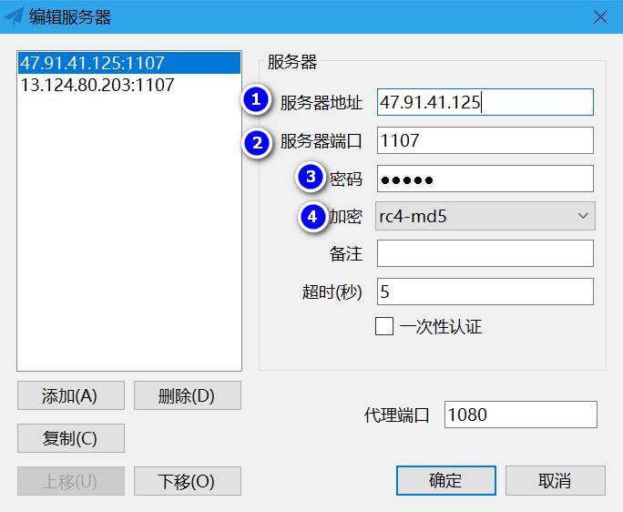 dxdbl-2017-12-13_104121