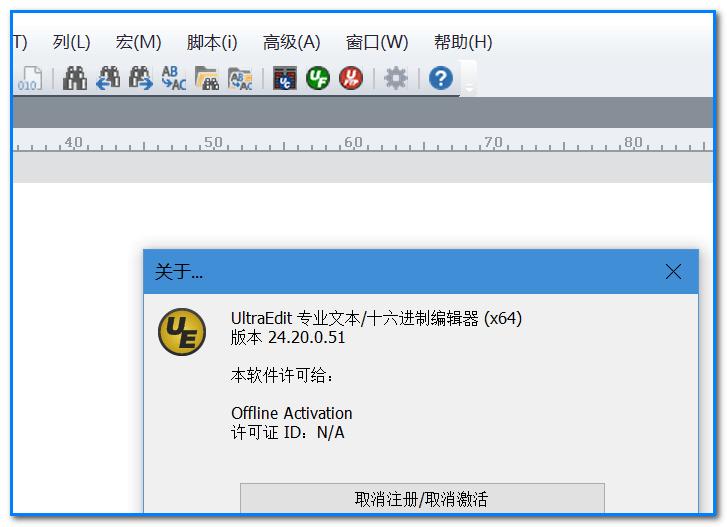 dxdbl-2017-12-11_145646