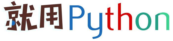 use_python